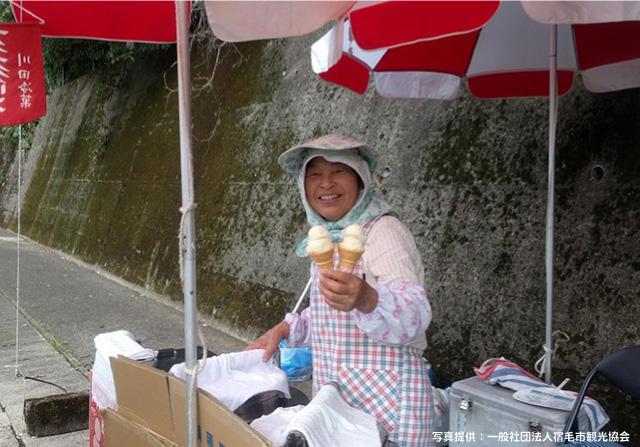 高知県民のソウルフード「アイスクリン」写真